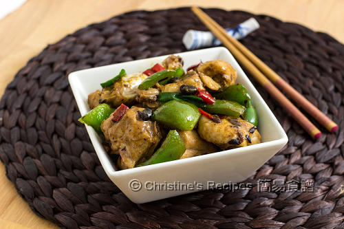 豆豉雞 Chicken in Black Bean Sauce02