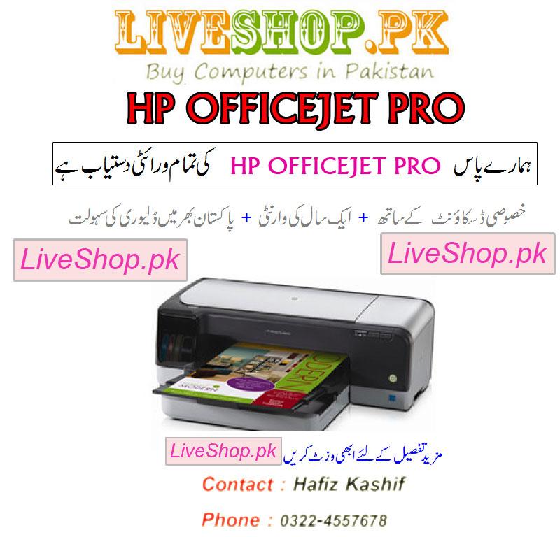 Computer Prices In Pakistan Hp Officejet Pro Printer In Pakistan
