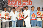 Peoples War Audio Platinum Disk function-thumbnail-2
