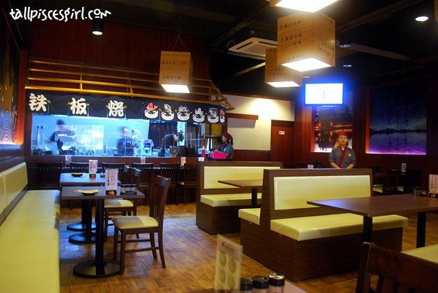 Overview of Okomen Japanese Restaurant