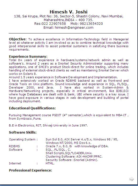 resume objective for a bank teller