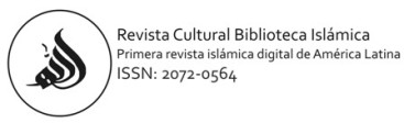 Revista Biblioteca Islámica