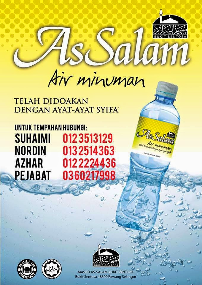 AIR ASSALAM