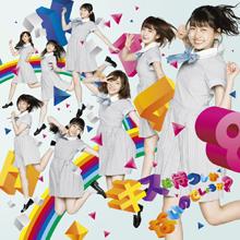 Single 10th HKT48