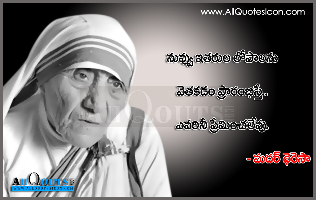 mother teresa telugu Mother teresa is known all over the world for her virtues and love that she displayed in the service of poorest of poor people of the world mother teresa was born in yugoslavia on 27 th august, 1910 .