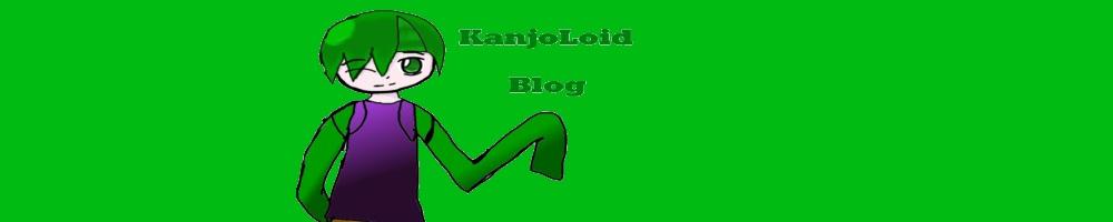 KanjoLoid