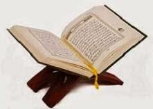 القرآن الكريم AL QURAN Online