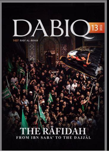 To περιοδικό του Χαλιφάτου Dabiq αναφέρει ότι θ΄αναπτυχθεί η ISIS μέχρι να σηκώσει τη σημαία της στην Κωνσταντινούπολη και στη Ρώμη