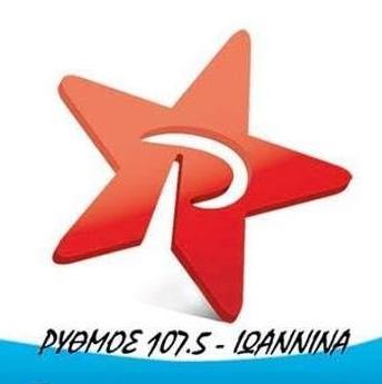 ΡΥΘΜΟΣ107.5 ΙΩΑΝΝΙΝΑ