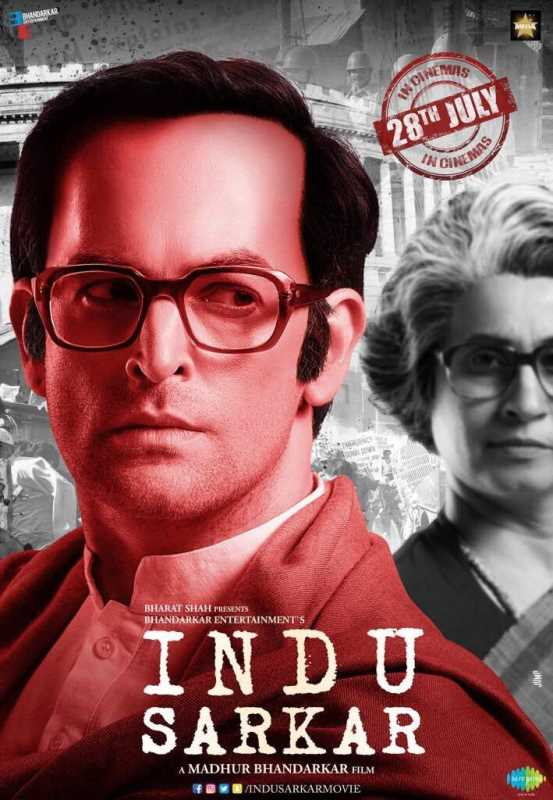 Indu Sarkar 2017 720p HD Hindi GOPISAHI