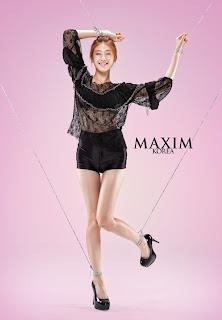 Nine Muses Bini Maxim Korea Pictures