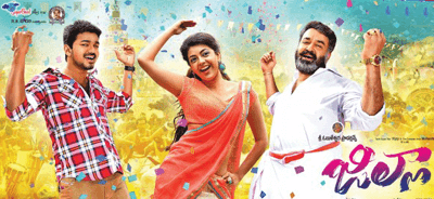 Jilla telugu songs lyrics 2015 | Vijay, Mohanlal, Kajal