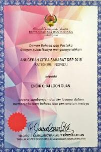 Anugerah Citra Sahabat DBP IV