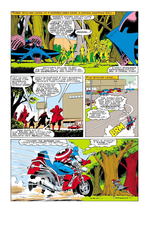 Captain America (1968) Issue #313 #241 - English 16