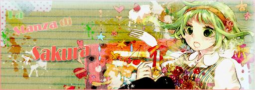 La stanza di Sakura