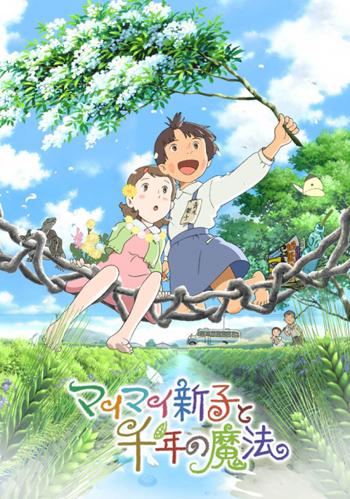 magical girl lyrical nanoha the movie 1st 720p or 1080p