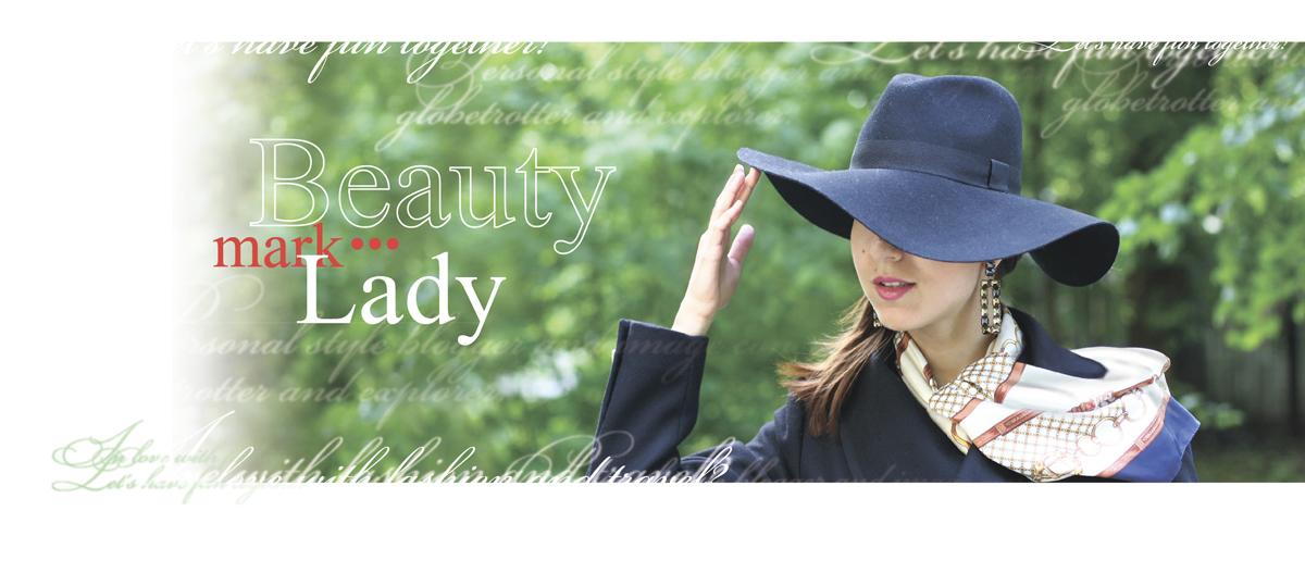 BeautyMarkLady
