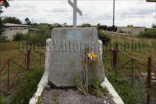 могилы в Дукоре