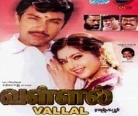 Watch Vallal (1997) Tamil Movie Online