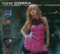 new cobra vol+12 New Cobra Vol 12 Terbaru 2013
