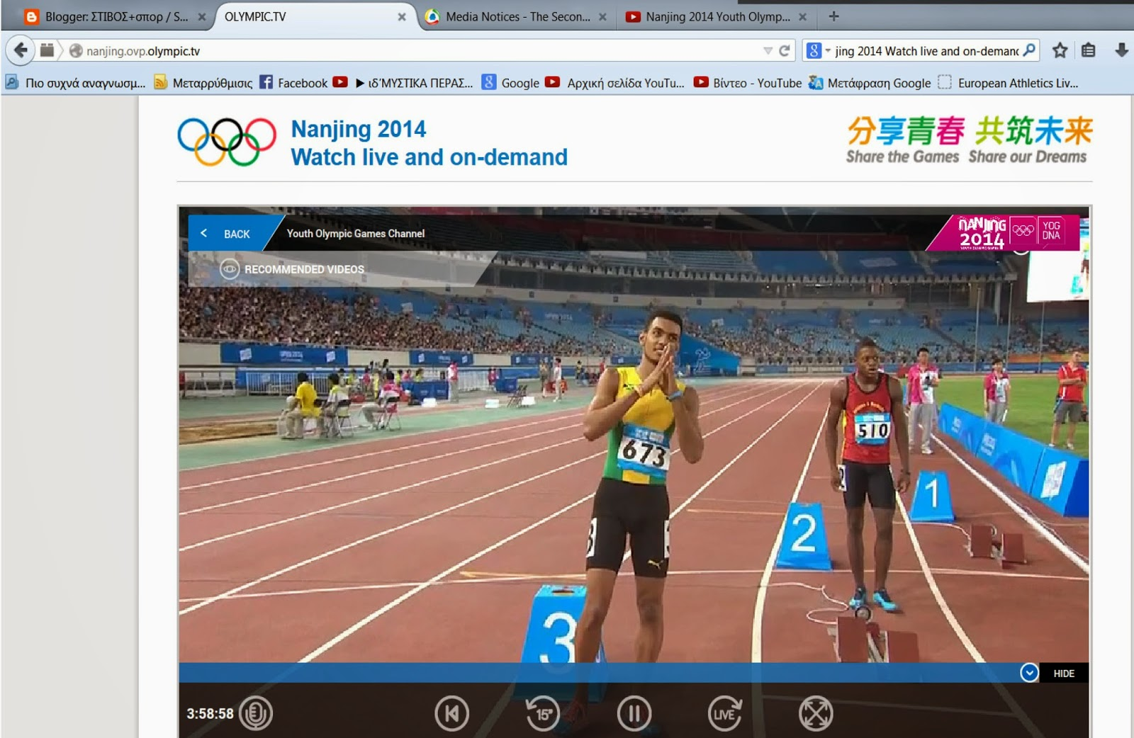 http://nanjing.ovp.olympic.tv/