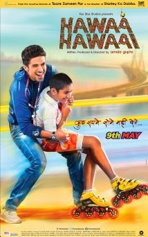 Hawaa Hawaai Movie