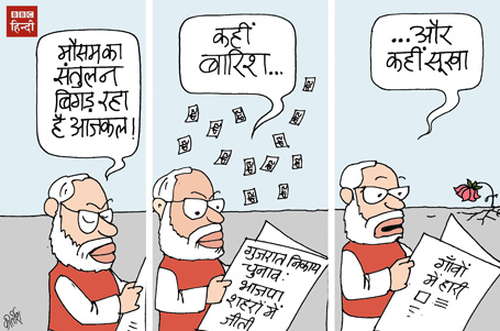 gujrat elections, narendra modi cartoon, bjp cartoon, cartoons on politics, indian political cartoon, Chennai flood