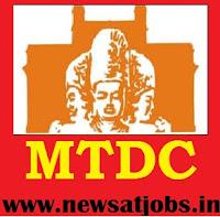 mtdc+recruitment