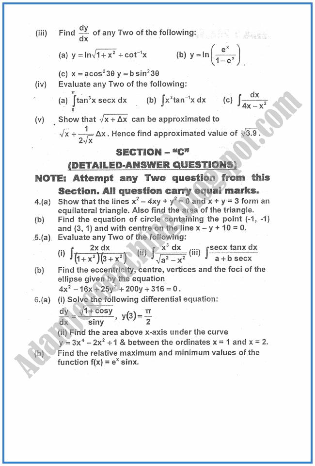 Mathematics-2011-past-year-paper-class-XII