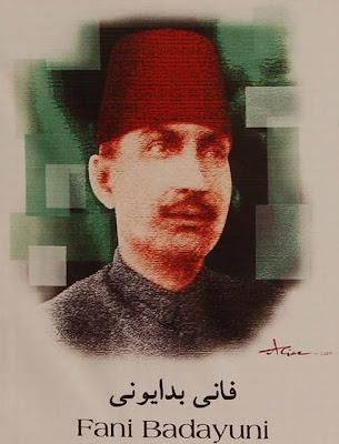 urdu poetry, urdu ghazal, ilm-e-arooz, ilm-e-urooz, behr, taqtee, Fani Badayuni, فانی بدایونی، اردو شاعری، اردو غزل، تقطیع، بحر، علم عروض