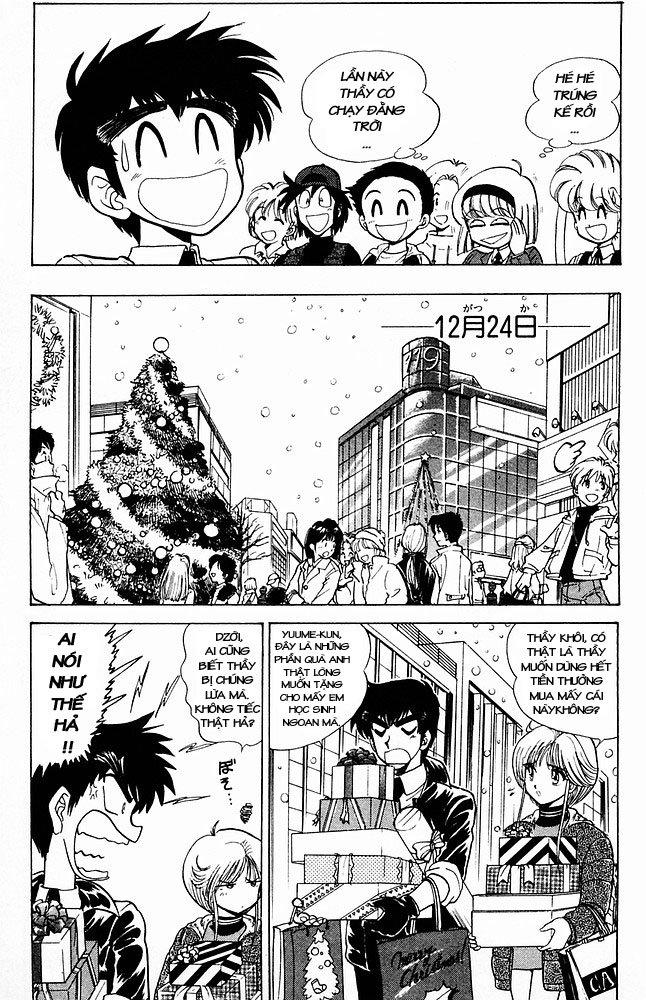 Jigoku Sensei Nube trang 7