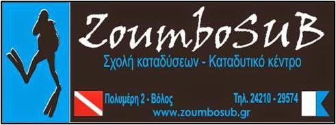 http://www.zoumbosub.gr/index.php