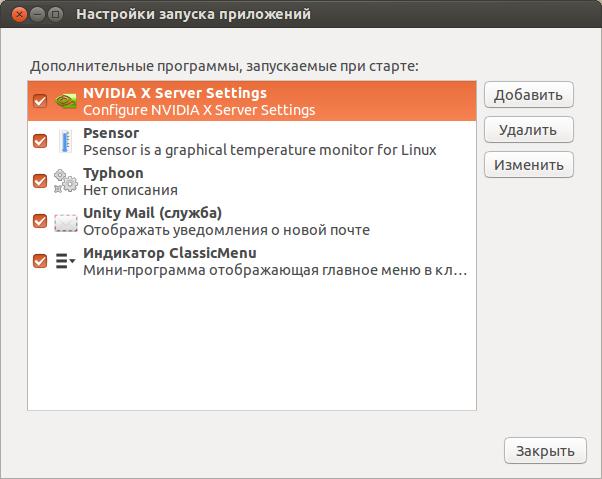 Как сделать интерфейс ubuntu похожим на mac os x