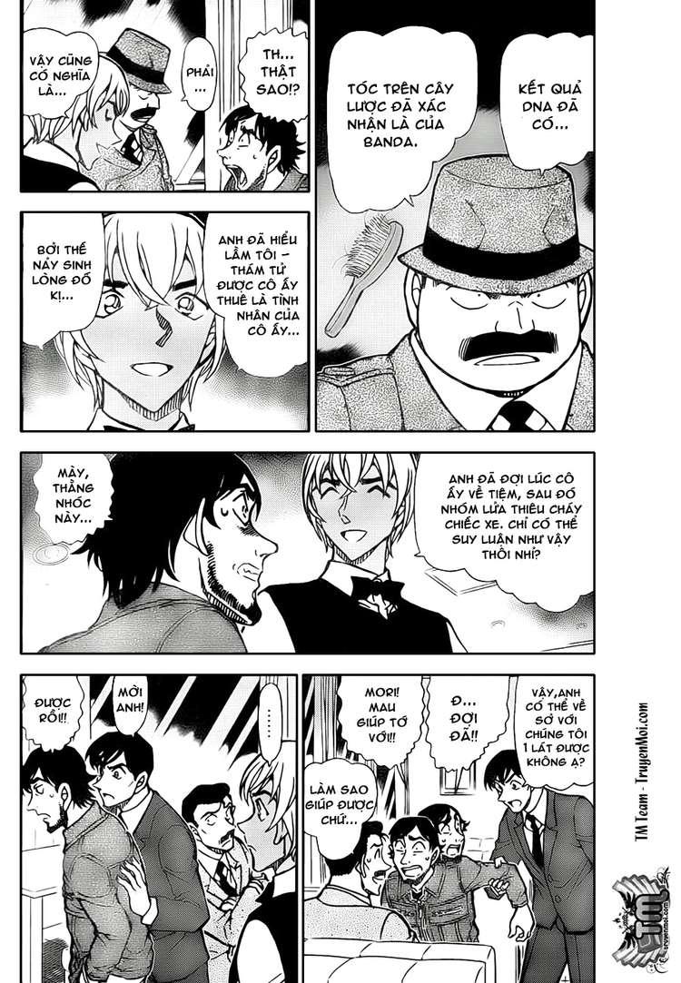 Detective Conan - Thám Tử Lừng Danh Conan chap 795 page 4 - IZTruyenTranh.com