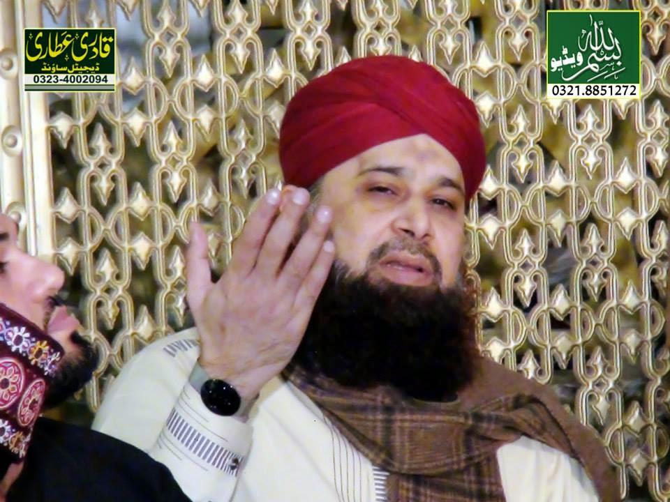 free urdu naat download