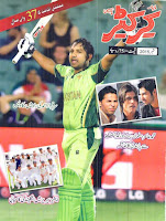 Cricktermagazineseptember2015bybookstube2B1 - Cricketer Magazine September 2015