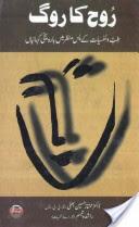 http://books.google.com.pk/books?id=QSlnAgAAQBAJ&lpg=PP1&pg=PP1#v=onepage&q&f=false