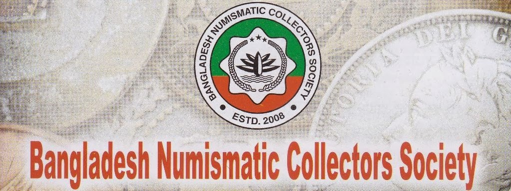 Bangladesh Numismatic Collectors Society (BNCS)