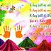 Holi Greetings Quotes