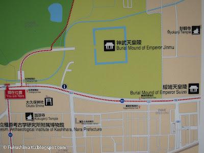 Per arrivare al Ryo dell'Imperatore Jinmu