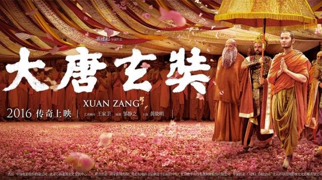 Đại Đường Huyền Trang, Da Tang Xuan Zang