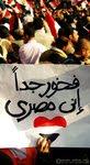 مصرية جدا وافتخر ع الآخر =)