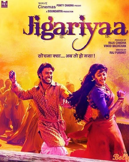 Jigariyaa (2014) Hindi Movie *DVDSCR*