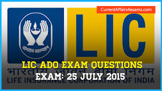 LIC ADO Exam Questions 25 July 2015