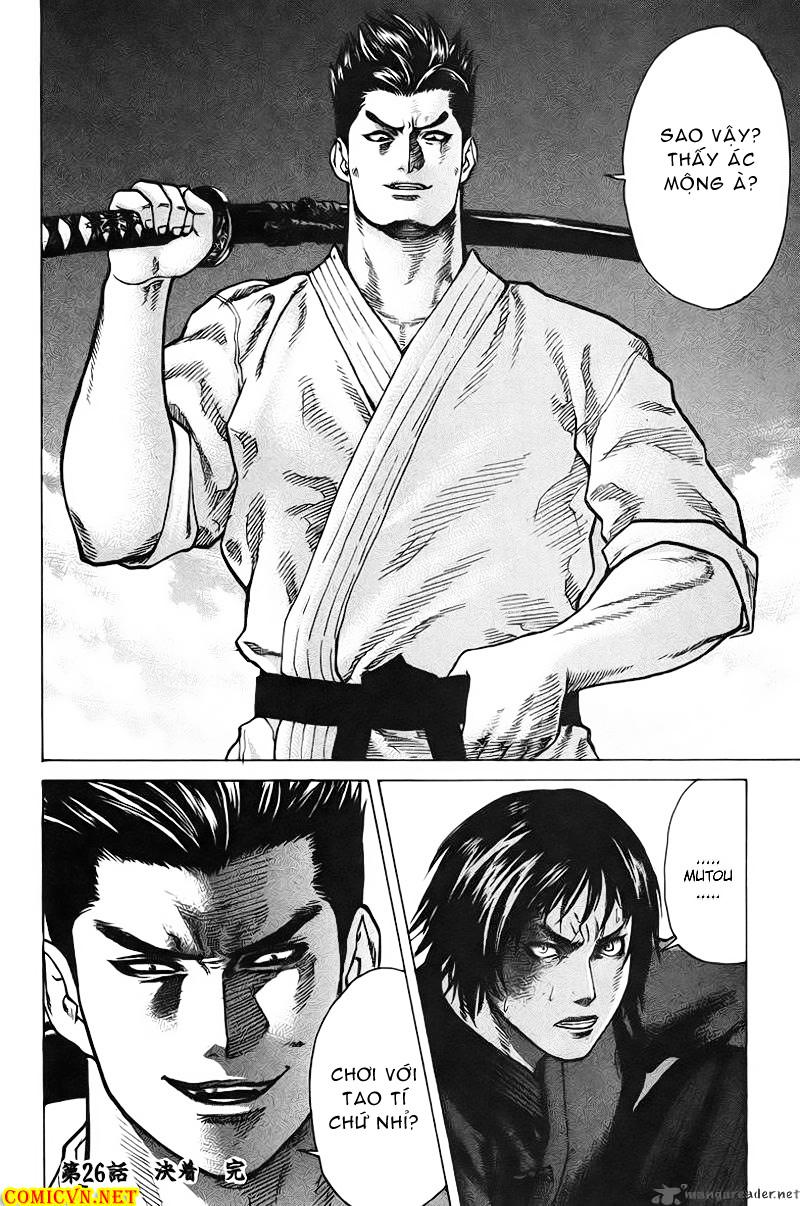 Karate Shoukoushi Kohinata Minoru chap 26 Trang 21