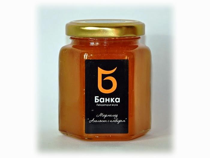 Апельсиновый мармелад Натальи Кондрашовой