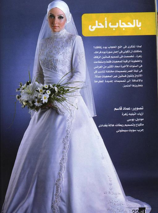 Rencontre femme mariee en tunisie