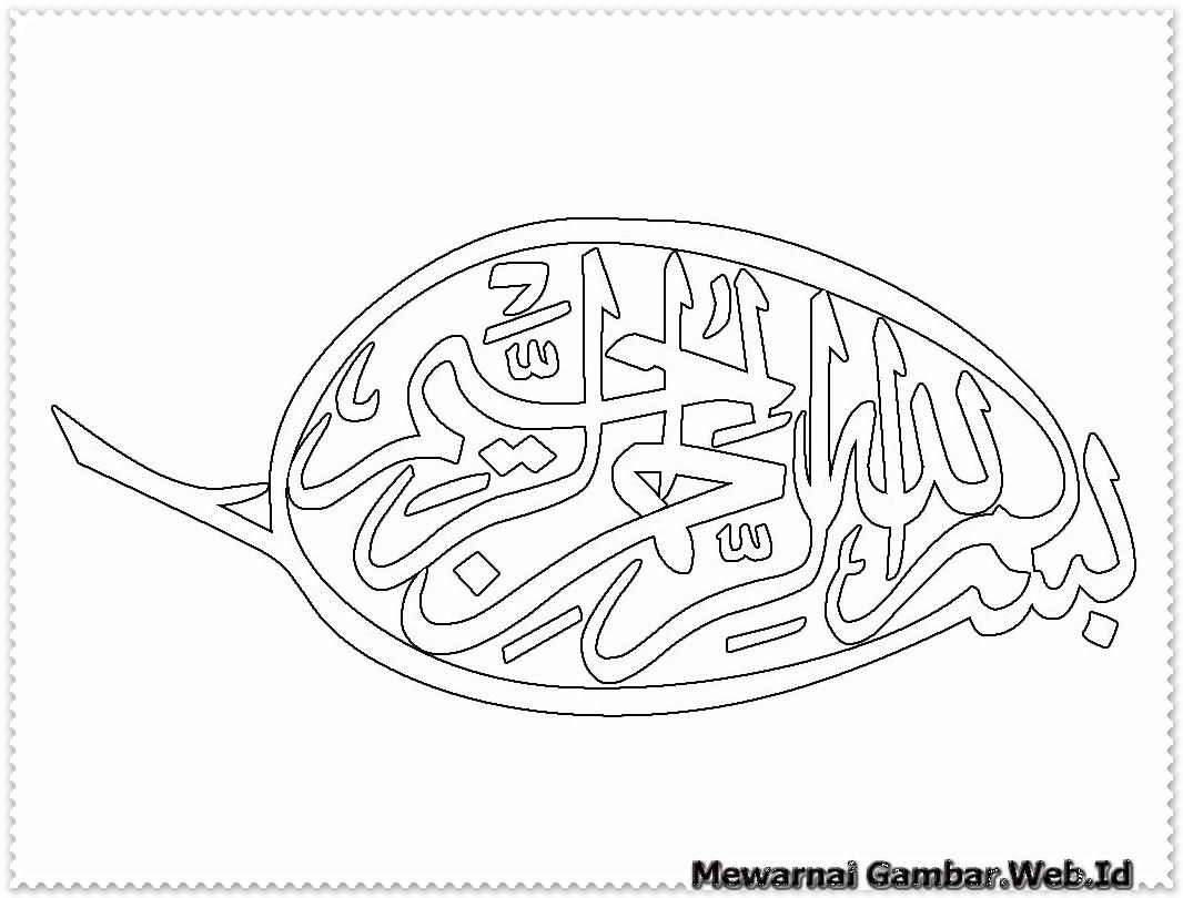 Mewarnai Kaligrafi Islam Berbentuk Mangga Indramayu Gambar