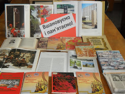 Вшановуючи пам'ять визволителів Херсонщини оформлено тематичний перегляд