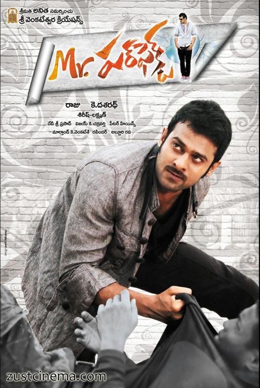 test: Prabhas,Kajal Agarwal Mr.Perfect Movie Wallpapers